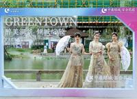 中康绿城·百合花园景观湖示范区盛大开放