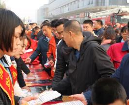"""龙泉国际广场丨""""119""""消防安全宣传月活动启动仪式"""