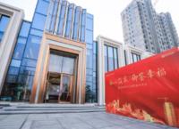 鑫苑•御泉湾丨12月8日工地开放